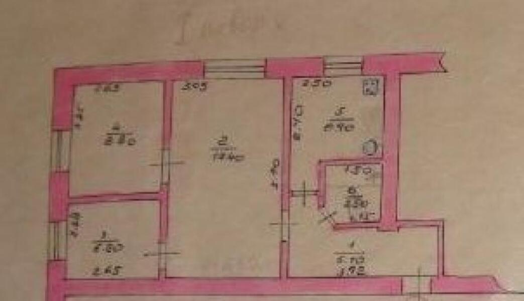 Купить 3-комнатная квартира, Мерефа, Конституции (Октябрьская), Харьковская область