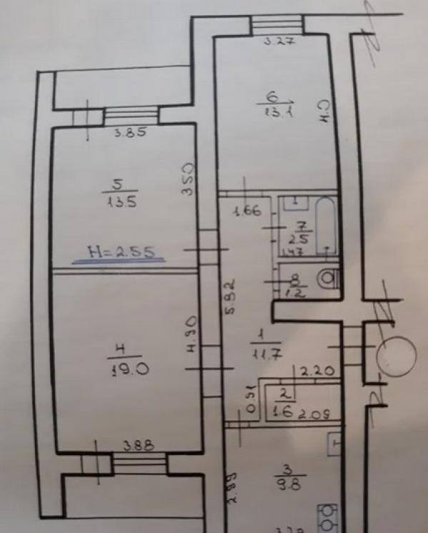 Купить 3-комнатная квартира, Харьков, Спортивная метро, Молочная (Кирова)
