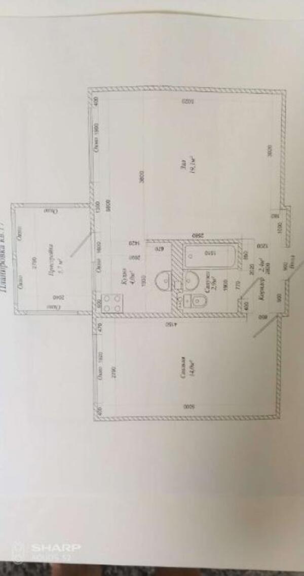 Купить 2-комнатная квартира, Харьков, Павлово Поле, Космонавтов