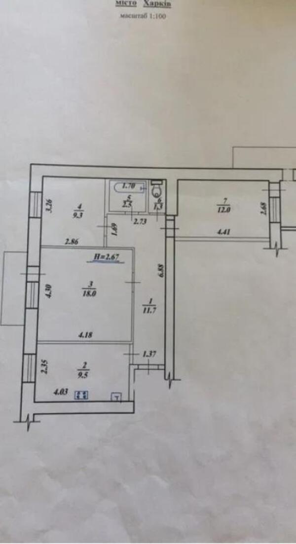 Купить 3-комнатная квартира, Харьков, ОДЕССКАЯ, Героев Сталинграда пр.