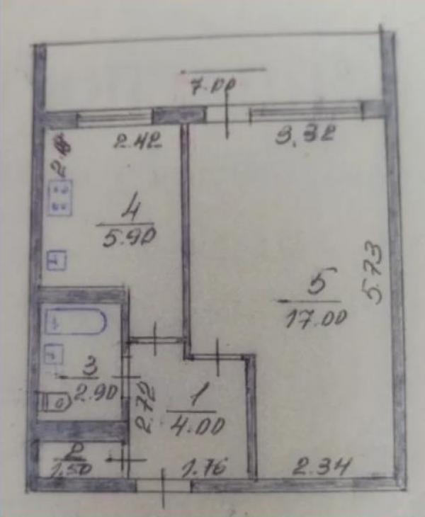 Купить 1-комнатная квартира, Хроли, Садовая (Чубаря, Советская, Свердлова), Харьковская область
