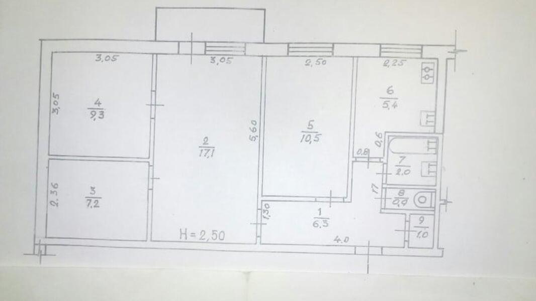 Купить 4-комнатная квартира, Харьков, Салтовка, Владислава Зубенко (Тимуровцев)