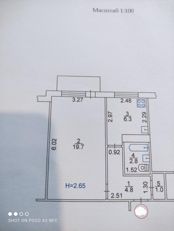 Купить 1-комнатная квартира, Харьков, Салтовка, Солнечная (Красноармейская, Кирова, Октябрьская, Совхозная)