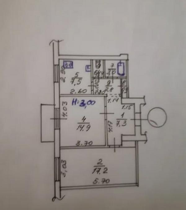Купить 2-комнатная квартира, Харьков, Спортивная метро, Плехановская