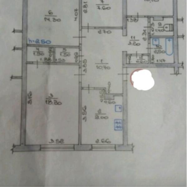 Купить 4-комнатная квартира, Веселое (Харьков), Харьковская область