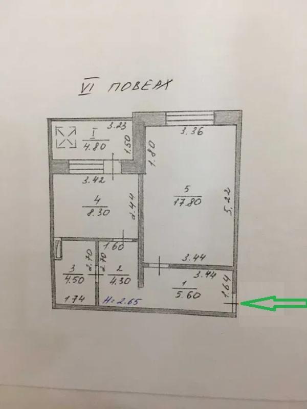 Купить 1-комнатная квартира, Харьков, Песочин, Технологическая, Харьковская область
