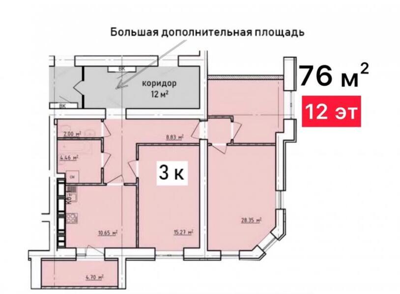 Купить 3-комнатная квартира, Харьков, Гагарина метро, Заливная