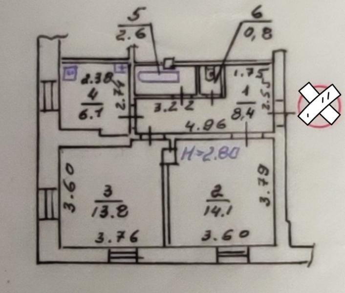 Купить 2-комнатная квартира, Харьков, Холодная Гора, Доватора