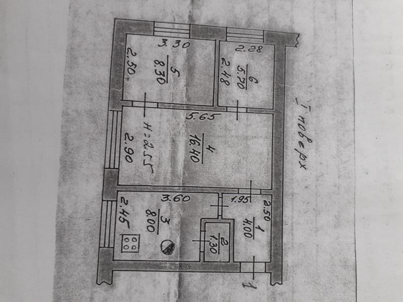 Купить 3-комнатная квартира, Глубокое, Школьная (Дзержинского), Харьковская область