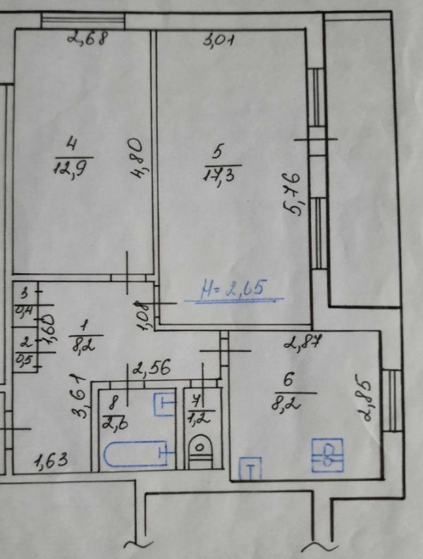 Купить 2-комнатная квартира, Харьков, Рогань жилмассив, Грицевца