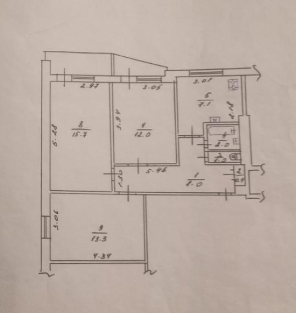 Купить 3-комнатная квартира, Харьков, Салтовка