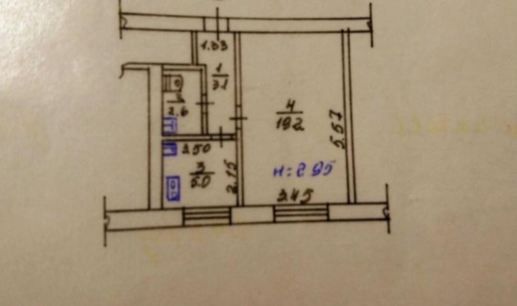 Купить 1-комнатная квартира, Харьков, Завод Шевченко, Пахаря пер.