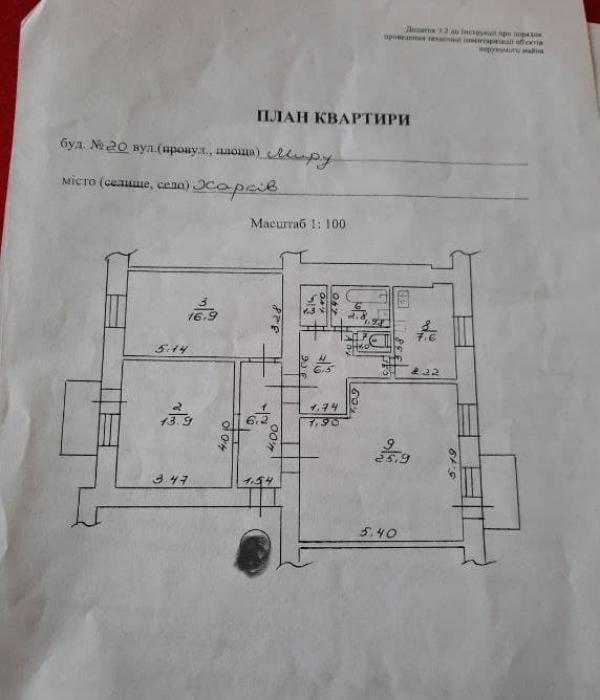 Купить 3-комнатная квартира, Харьков, ХТЗ, Мира (Ленина, Советская)