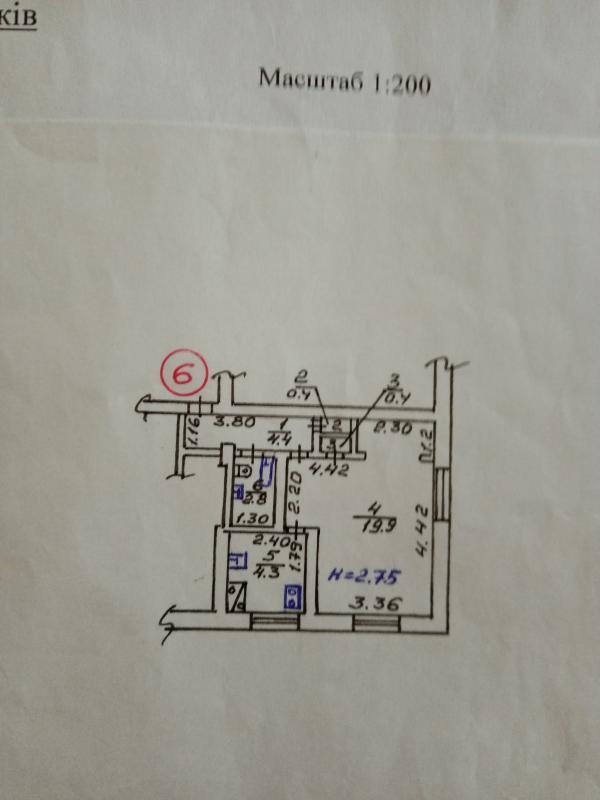 Купить 1-комнатная квартира, Харьков, Бавария, Пятисотницкая