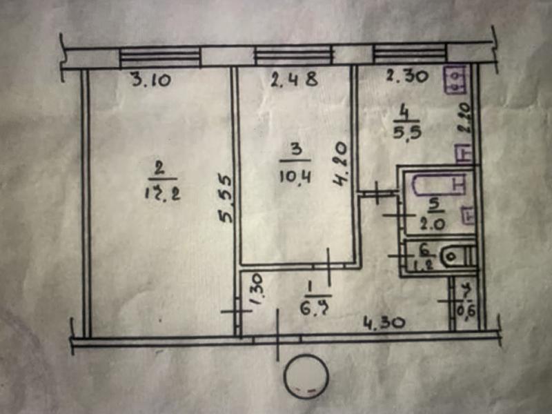 Купить 2-комнатная квартира, Харьков, Павлово Поле, Шекспира