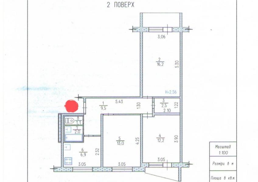 Купить 3-комнатная квартира, Харьков, Клочковская