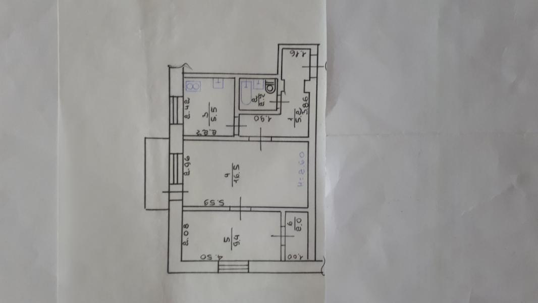 Купить 2-комнатная квартира, Харьков, Мирная