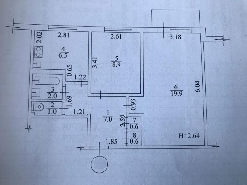 Купить 2-комнатная квартира, Харьков, Салтовка, Академика Павлова