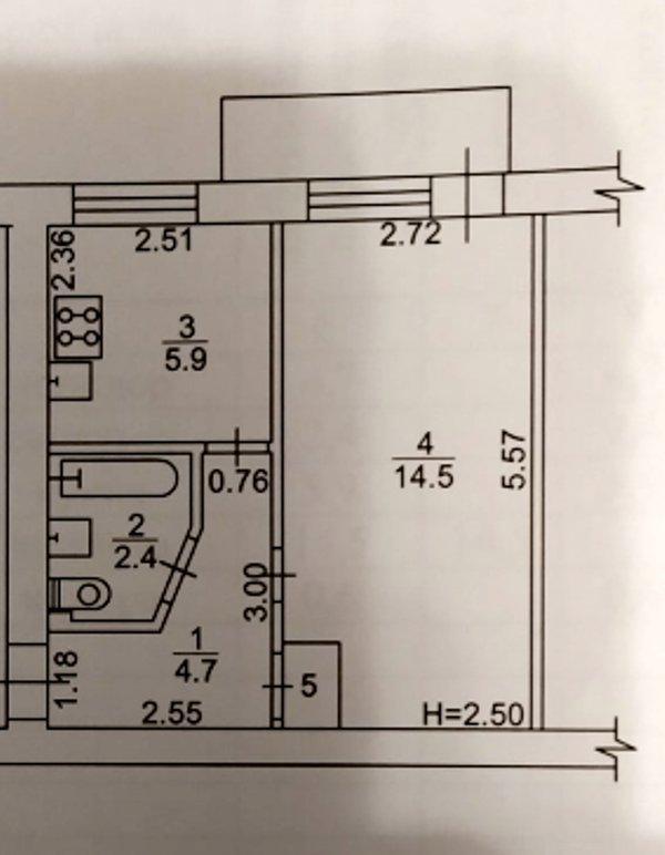 Купить 1-комнатная квартира, Харьков, Салтовка, Туркестанская