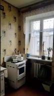 1-комнатная квартира, Харьков, ПЯТИХАТКИ, Мира бул.