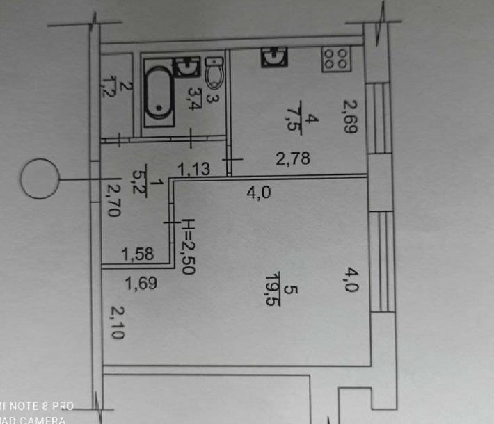 Купить квартира, Харьков, ПЯТИХАТКИ, Академика Курчатова проспект