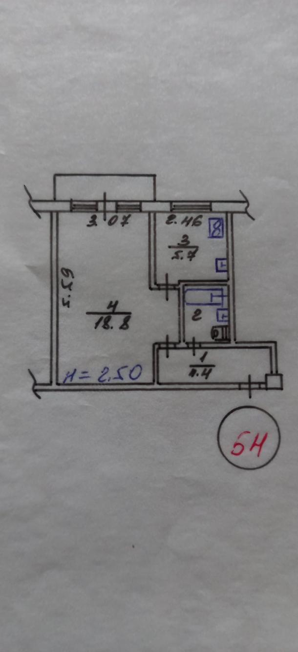 Купить 1-комнатная квартира, Харьков, Новые Дома, Садовопарковая