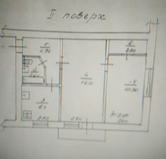 Купить 2-комнатная квартира, Покотиловка, Тимирязева, Харьковская область