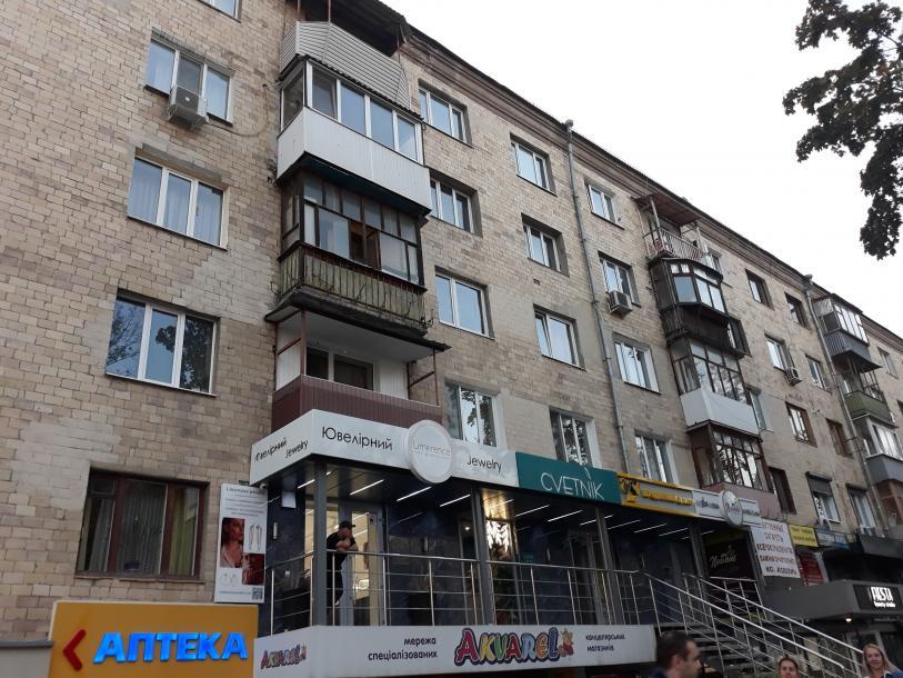 Купить квартира, Харьков, Павлово Поле, Науки пр.