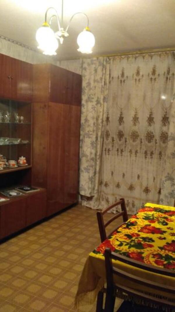 Квартира, 3-комн., Харьков, 531м/р, Тракторостроителей просп.