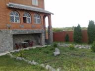 снять квартиру дом посуточно в Харькове (372440 1)