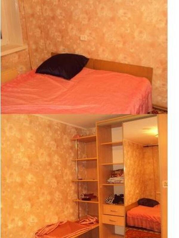 квартиры/дома, 3 комн, Харьков, Восточный, Станковая (457017 2)
