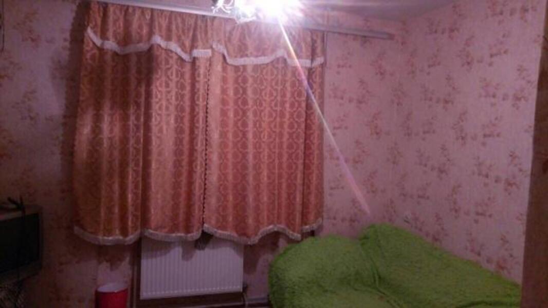 3 комнатная квартира/дом, Харьков, Восточный, Докучаева (483408 2)