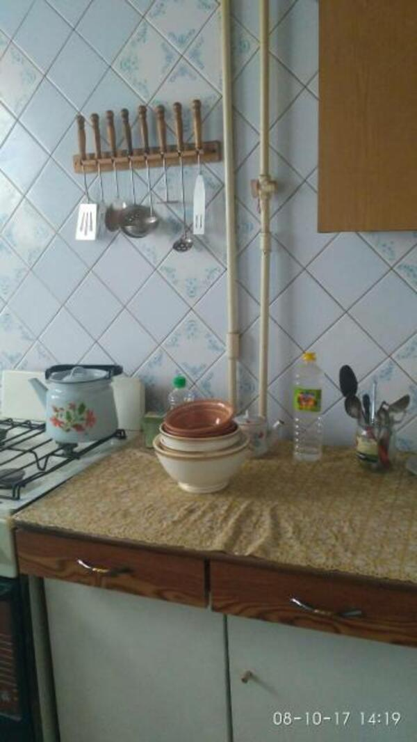 3 комнатная квартира/дом, Харьков, ХТЗ (483586 3)