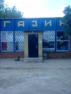 Коммерческая недвижимость в Харькове (460517 1)