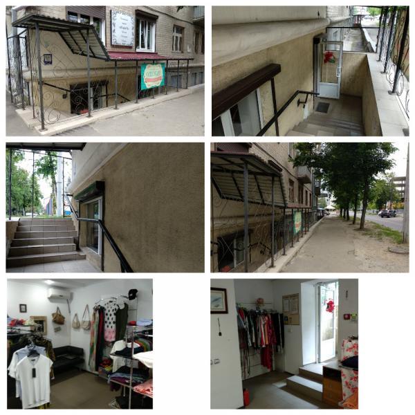 Коммерческая недвижимость харьков центр Арендовать помещение под офис Белореченская улица
