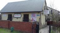 Коммерческая недвижимость в Харькове (514223 1)