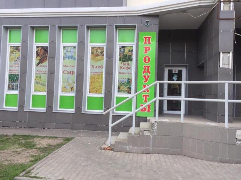 Коммерческая недвижимость харько спрос коммерческой недвижимости москвы
