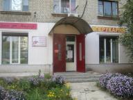 Коммерческая недвижимость в Харькове (542956 1)