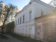Коммерческая недвижимость в Харькове (551321 1)