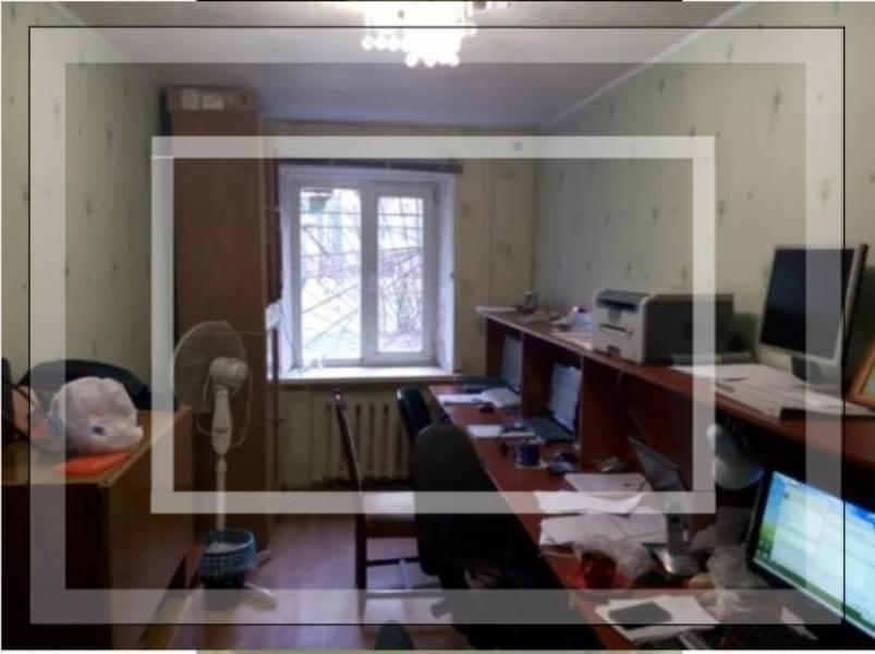 Купить коммерческая недвижимость, Харьков, Павлово Поле, Шекспира