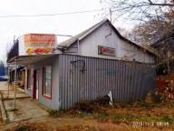 коммерческая недвижимость, Дергачи, Золочевский  путь (Ворошилова), Харьковская область