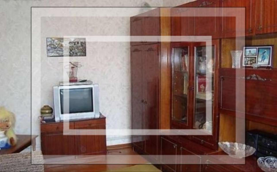 Дом, 2-комн., Высокий, Харьковский район