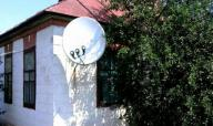 Дом, Нижний Бышкин, Харьковская область