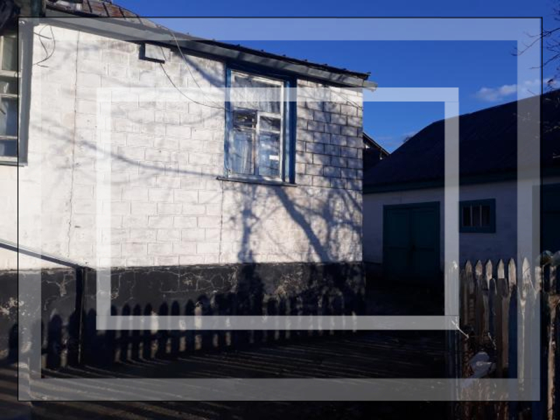 Купить Дом, Зидьки, Харьковская область