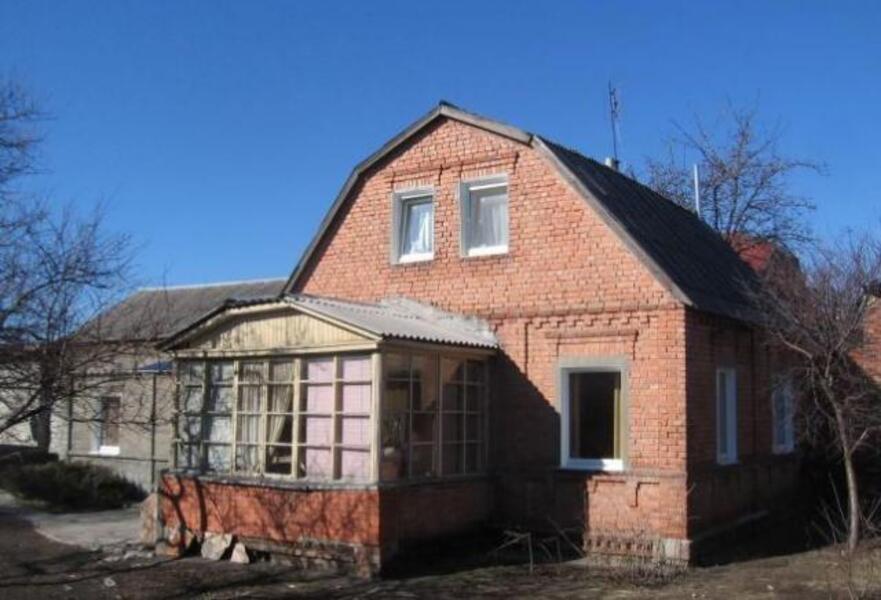 Дом, 4-комн., Харьков, Москалевка