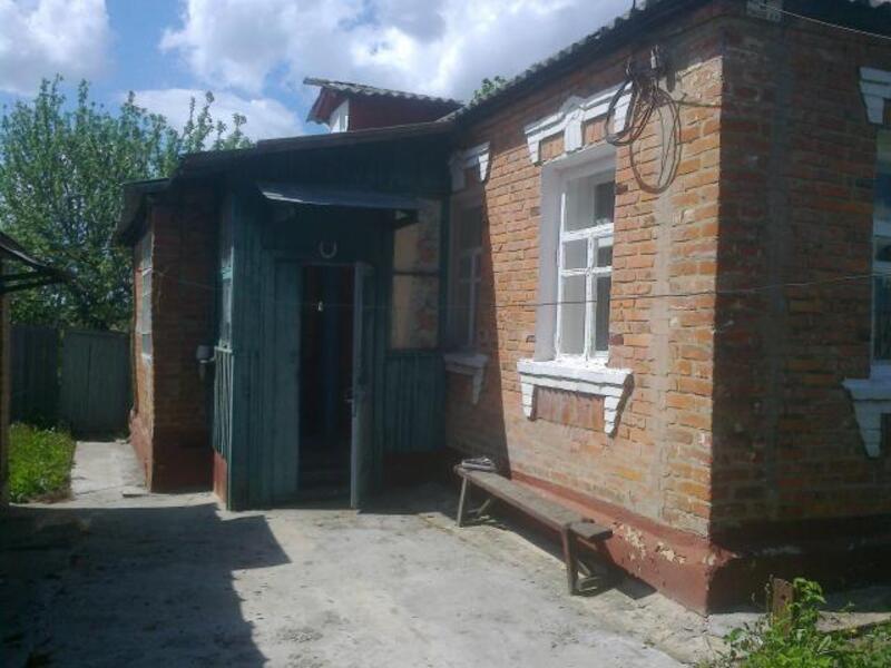 Дом, Казачья Лопань, Харьковская область (208260 5)