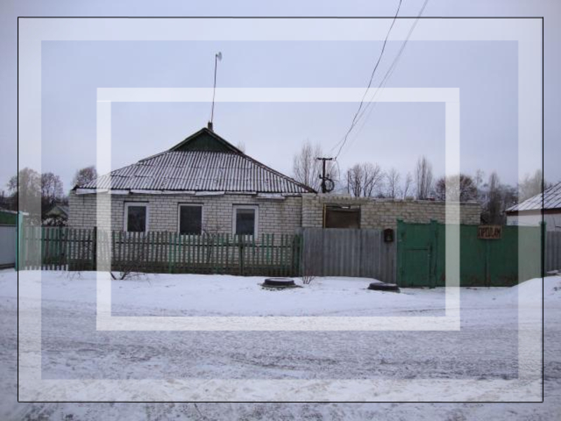 Дом, Терновая, Харьковская область (210990 1)