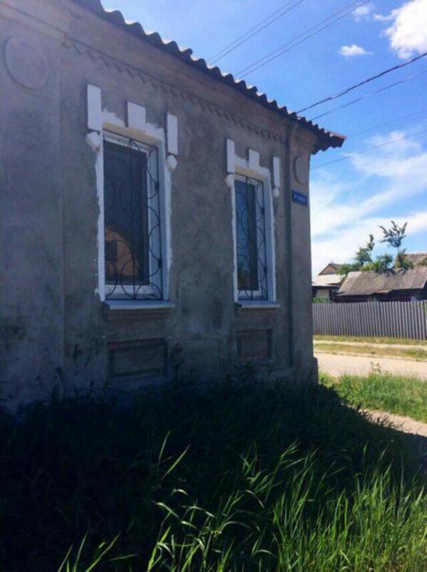 Дом, Харьков, ОСНОВА (215580 1)