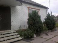 Дом, Харьков, Гагарина метро