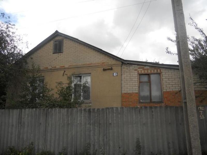 Дом, Дергачи, Харьковская область (241364 1)